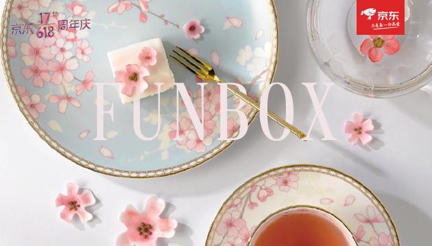 funbox|夏日宅家的最佳方式 来Pick高颜值消暑冰品吧