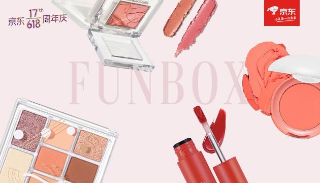 FUNbox|创造营那些plmm的超强女团妆容几十元就能搞定?
