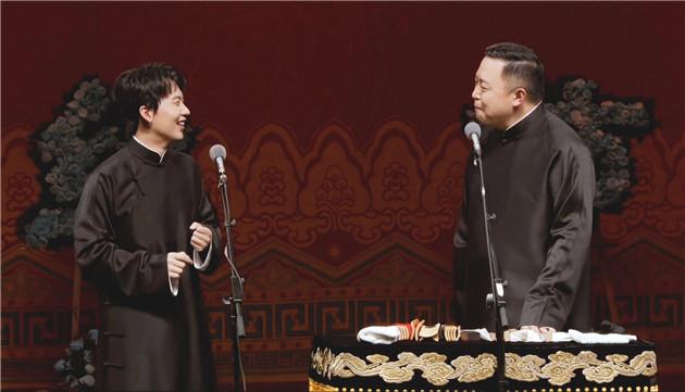 相声舞台上的郭麒麟和阎鹤祥