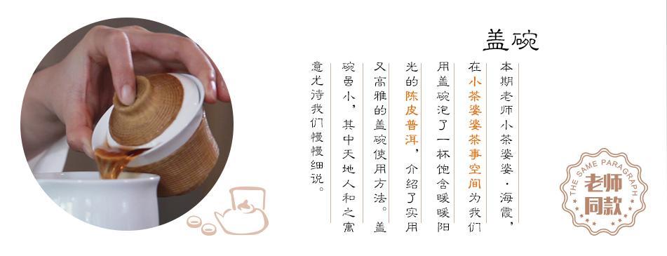 http://fashion.sina.com.cn/l/sn/2015-12-25/1738/doc-ifxmxxsr3707272.shtml
