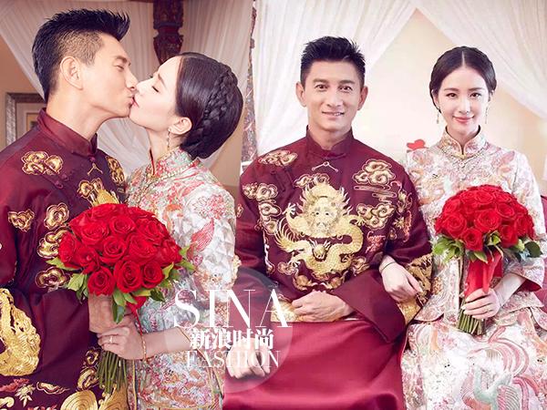 迎亲中式新娘妆图片