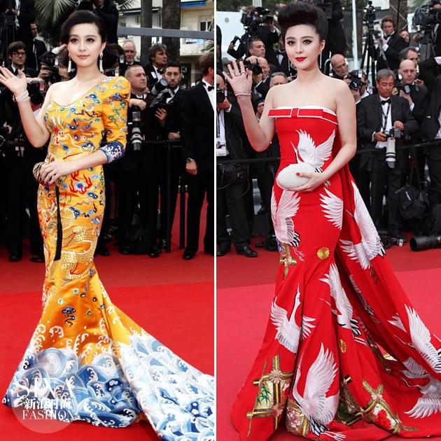 范爷的龙袍和仙鹤装
