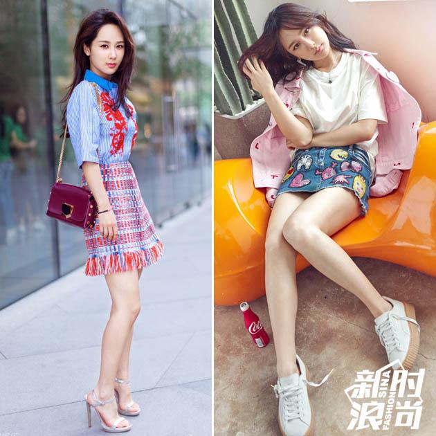 杨紫短裙秀美腿