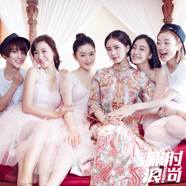 刘诗诗和伴娘团