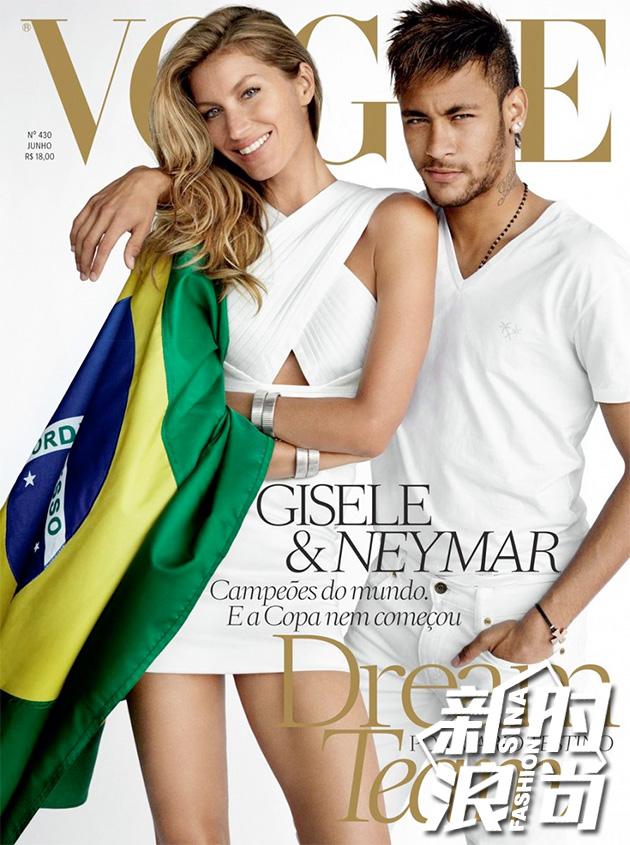 吉赛尔与内马尔一起登上VOGUE巴西版封面