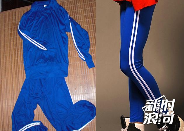 著名的蓝色运动裤