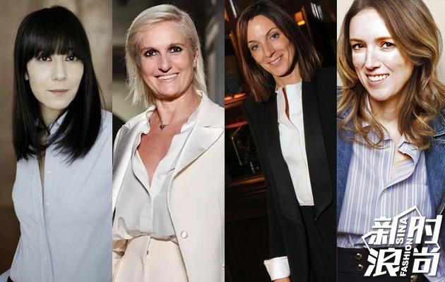 四位当红女设计师