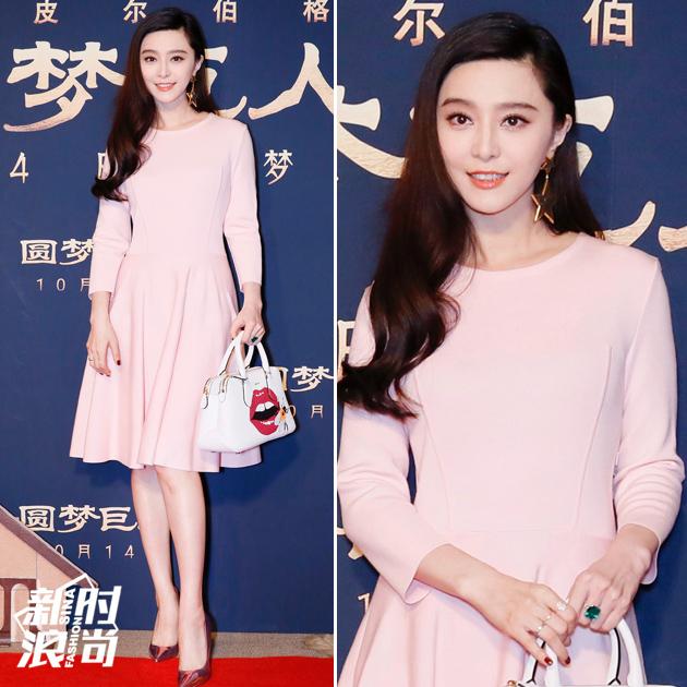范冰冰的粉嫩裙装