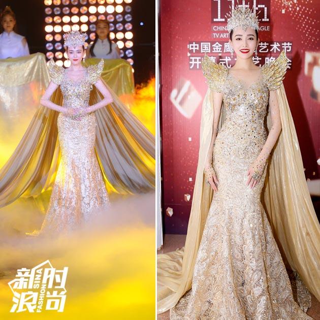 唐嫣的金鹰女神造型