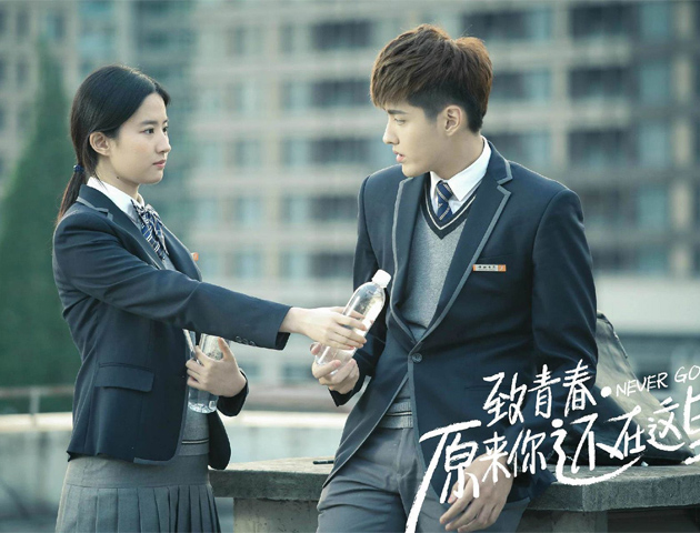 吴亦凡和刘亦菲的学院风搭配