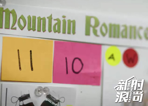 主题四:Moutain-Romance