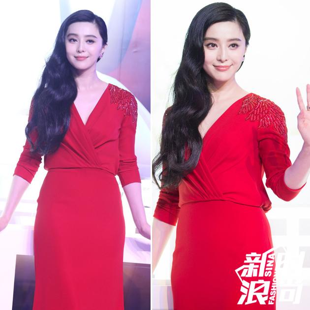 范冰冰穿红裙