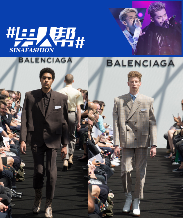 Balenciaga-大廓型西装