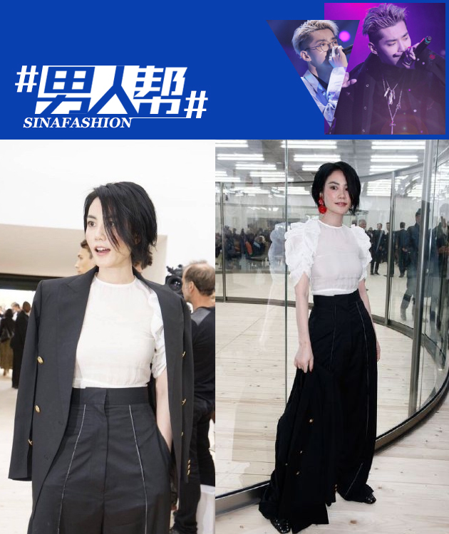 王菲-CELINE