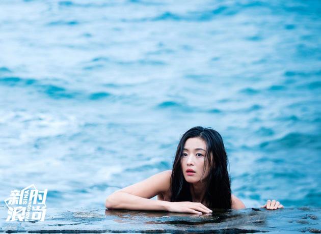《蓝色海洋》全智贤