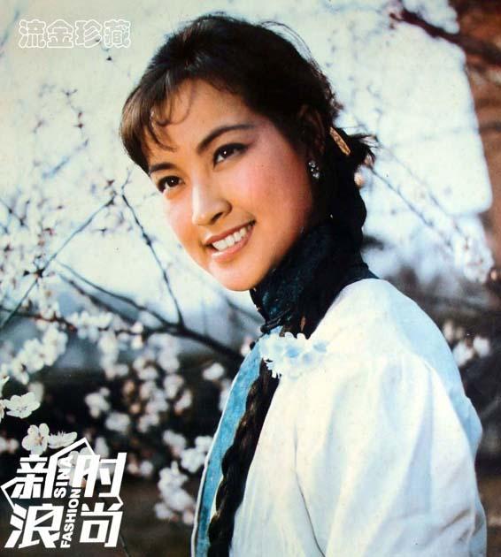 刘晓庆也曾是无PS年代的女神
