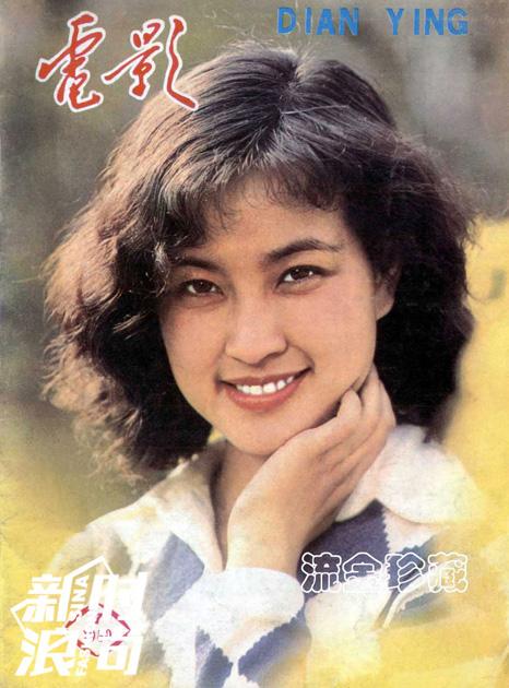 封面女郎刘晓庆