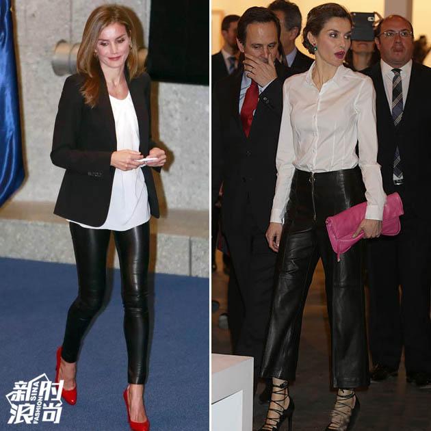 西班牙王妃也曾被皮裤坑