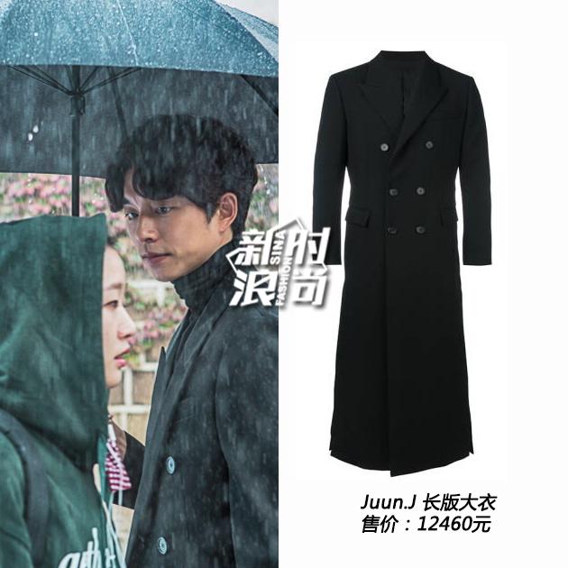 孔侑的长大衣