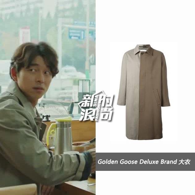 孔侑的拼色大衣