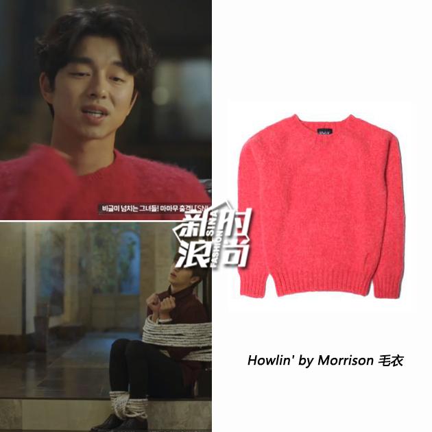 孔侑的红毛衣