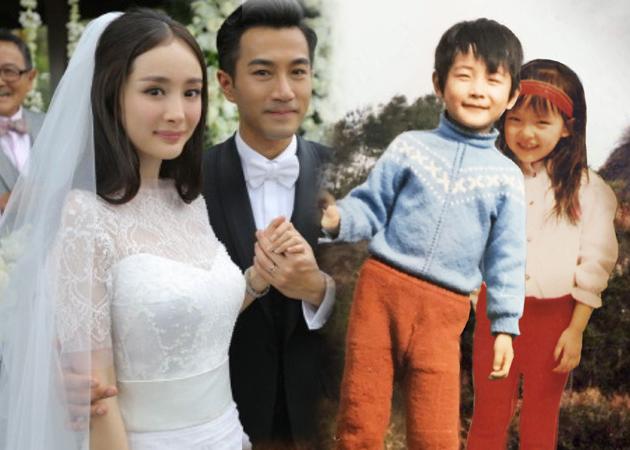 杨幂、刘恺威与唐嫣、罗晋