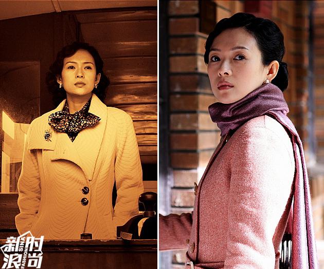 《危险关系》章子怡的大衣造型