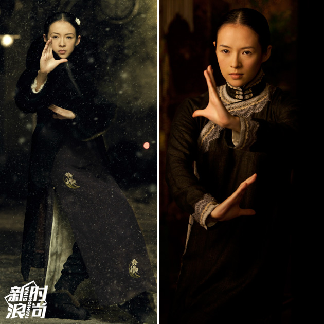 《一代宗师》章子怡的旗袍造型