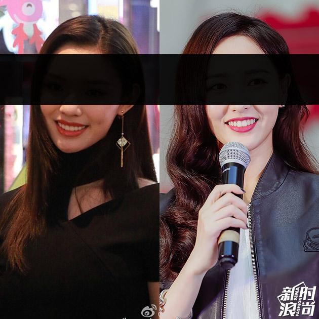 林允VS唐嫣