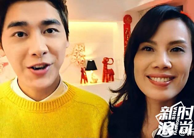 李易峰与妈妈