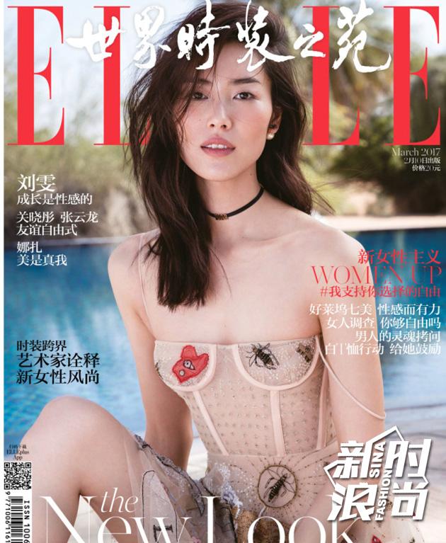 刘雯《ELLE》封面