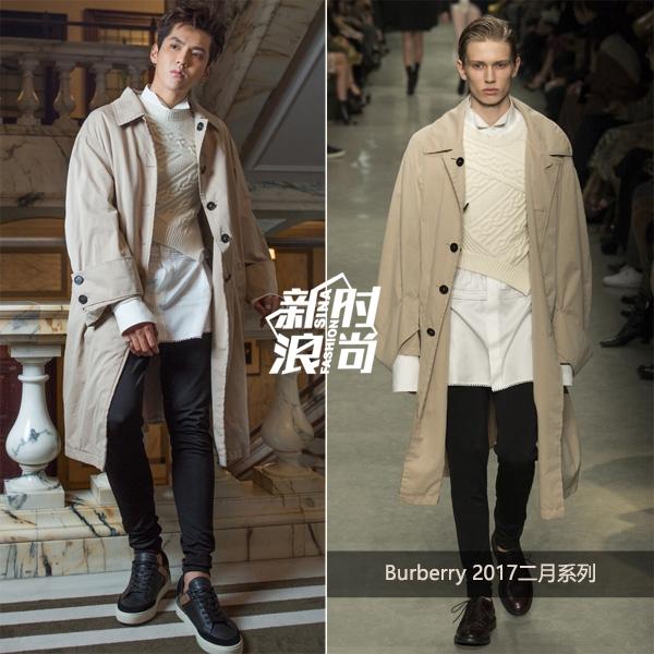 吴亦凡身着Burberry 2017二月系列服装