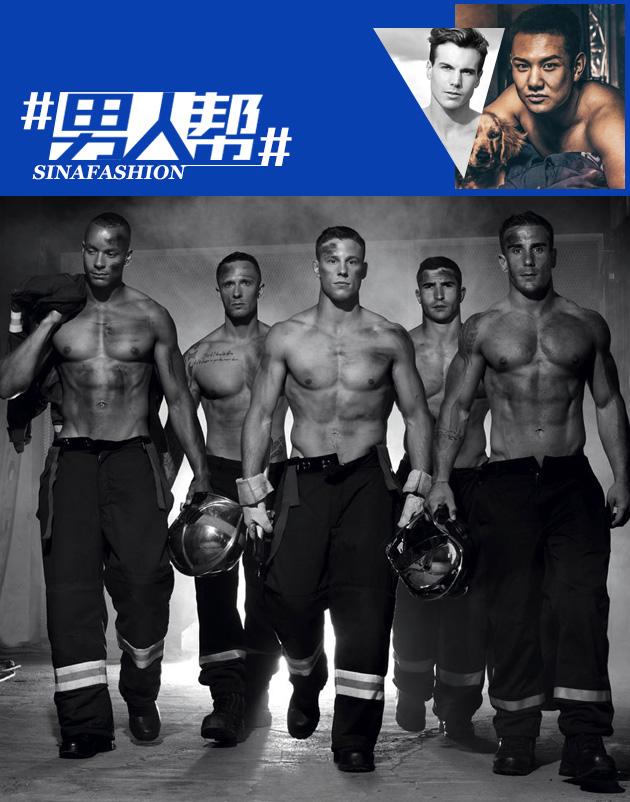 法国消防员台历