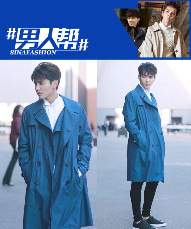 吴亦凡-蓝色风衣