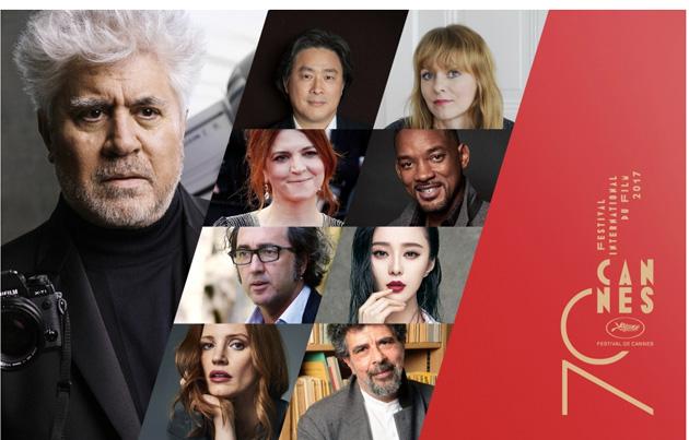 2017年第70届戛纳电影节