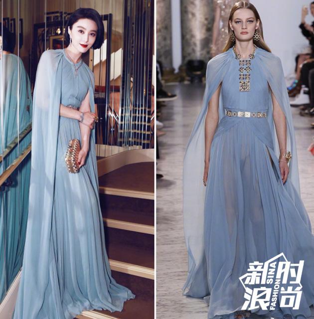 戛纳电影节的华人红毯系列 范爷11套造型收官春春贡献T台首秀 服饰潮流 图8