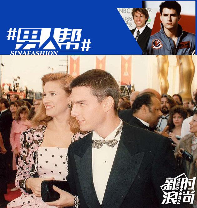 1989年汤姆和首任妻子罗杰斯出席奥斯卡
