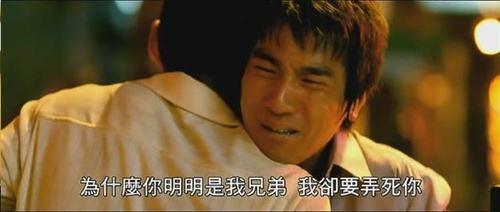 """赵又廷在《深夜食堂》演技不仅能""""整容""""还能""""增肌"""" 娱乐八卦 图9"""