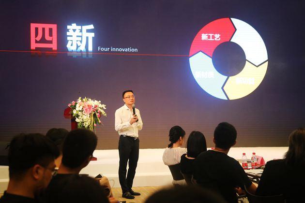 深圳市爱迪尔珠宝股份有限公司董事总经理 苗志国先生