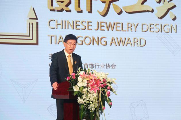 中国珠宝玉石首饰行业协会副会长、秘书长 史洪岳先生