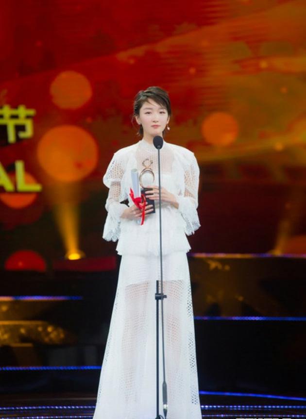 第2届金砖国家电影节最佳女主角