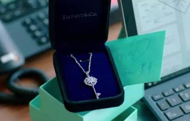 Tiffany Key系列项链