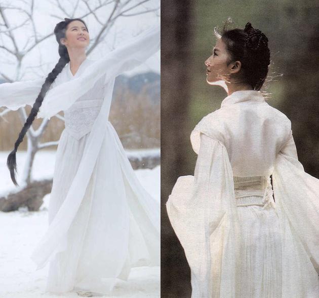 神雕侠侣-刘亦菲