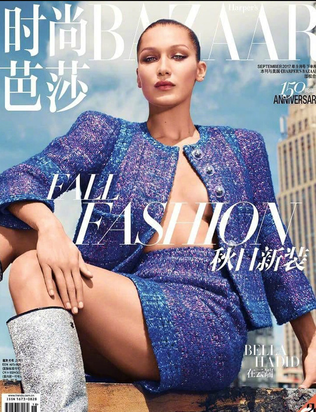 Harper's Bazaar China September 2017