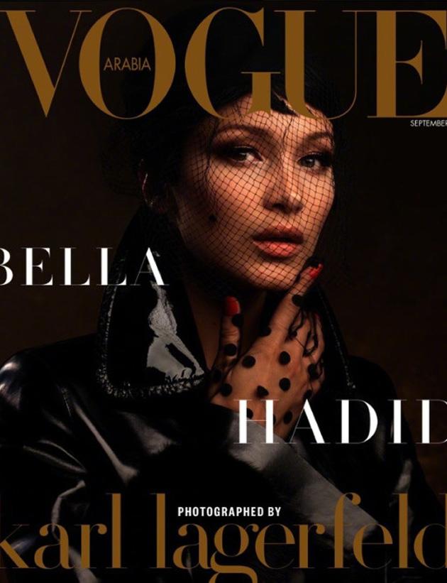 Vogue Arabia September 2017
