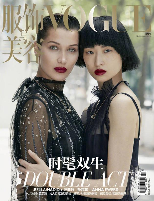 VOGUE中国版九月刊
