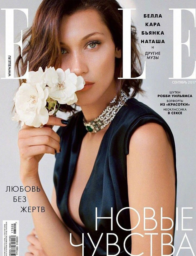 Elle Russia September 2017