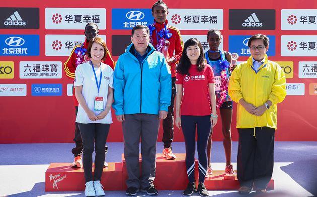 六福集团执行董事黄兰诗小姐为北京马拉松女子前三名颁奖