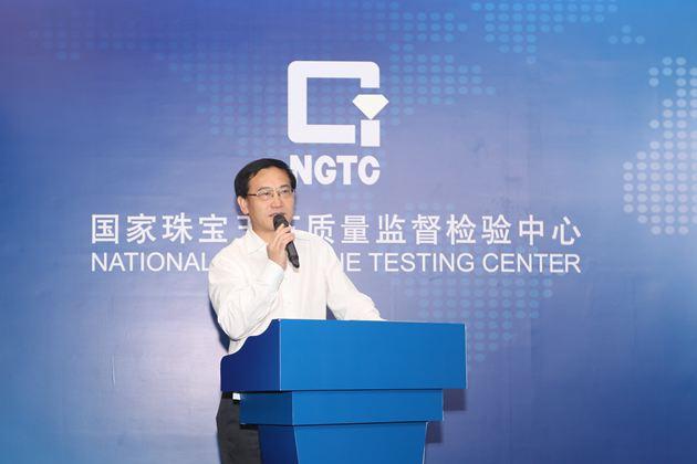 NGTC副主任毕立君进行《珠宝电商与质量控制》主题发言