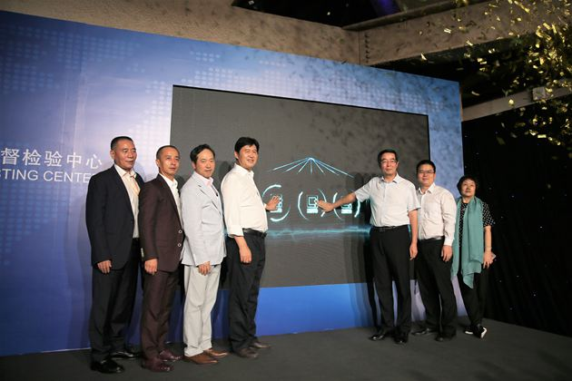 NGTC深圳实验室金展工作站启动仪式